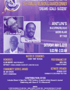 KC_Invite2018z